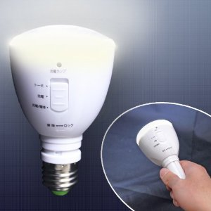 充電式LED電球