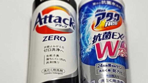 アタックZEROとアタックNEO抗菌EXダブルパワー